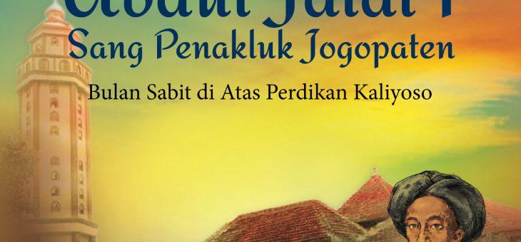 KISAH KIAI ABDUL JALAL I: BUAH MANIS SEJARAH PENYEBARAN ISLAM