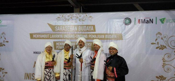 TEMBANG PENGANTAR MEMAHAMI TUHAN SECARA ISLAM ALA SUNAN KALIJAGA (1)