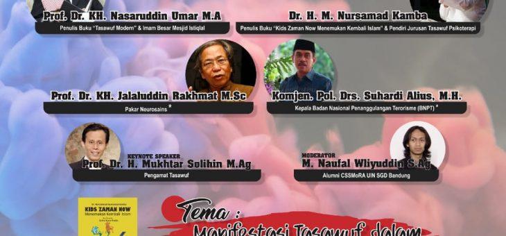 Seminar Nasional Harlah CSSMoRa UIN Sunan Gunung Jati Bandung
